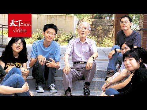 【為台灣築夢的人】風也聽見詩的聲音-余光中 - YouTube