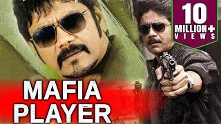 Mafia Player 2018 South Indian Movies Dubbed In Hindi Full Movie   Nagarjuna, Anushka Shetty