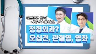 건강UP! 울산UP! 11월 2주(11/10.11.12) 방송 다시보기