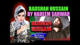 Hindu Girl Reacts To BADSHAH HUSSAIN | NADEEM SARWAR | 2016 | NAUHA | REACTION | width=