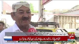 People ecstatic as CNG supply restored in Sindh after many days  | 16 Dec 2018 | 92NewsHD