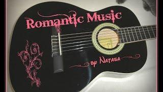 Romantic Music - The Engagement - Silent Partner