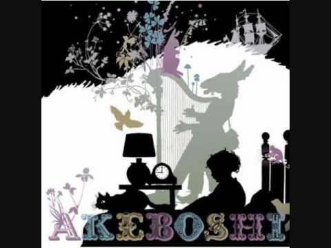 akeboshi-no-wish-akeboshifan