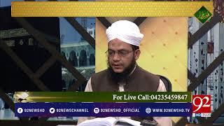 Noor e Quran   khulasa para 6   22 May 2018   92NewsHD