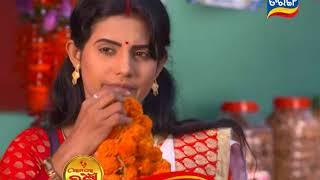Ama Ghara Laxmi | 16 April 2018 | Promo | Odia Serial - TarangTV