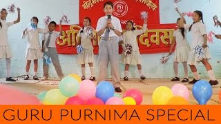 "Guru Purnima Special Nepali Song -  ""Guru Bhagawan"" || Saiujjwal Koirala || Latest Nepali Song"