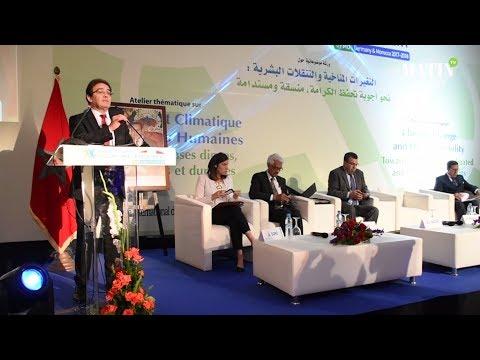 Le changement climatique et les mobilités humaines au cœur d'un débat à Skhirat