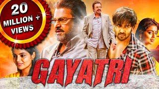 Gayatri (2018) New Released Hindi Dubbed Full Movie   Vishnu Manchu, Mohan Babu, Shriya Saran