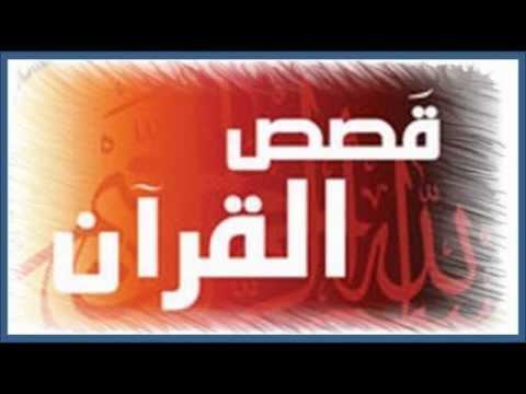 اغنية كتاب الله - غناء محمد سويد