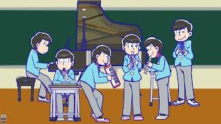 【演奏してみた】小学校の楽器で全力バタンキュー(Zenryoku-Batankyu Elementaryschool-style Arrange)