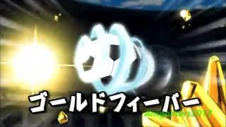 Inazuma Eleven GO Galaxy - Gold Fever - Uzubequistão