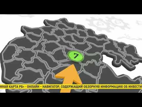 Инвестиционная карта Республики Башкортостан