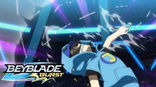 BEYBLADE BURST Meet the Bladers: Jin