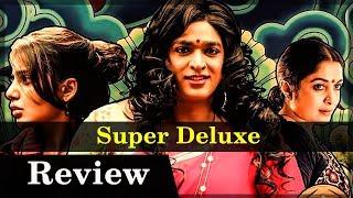 Super deluxe trailer review | Vijay Sethupathi | Fahadh Faasil | Yuvan Shankar Raja