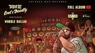 Taiwan MC - Wobble Ballad