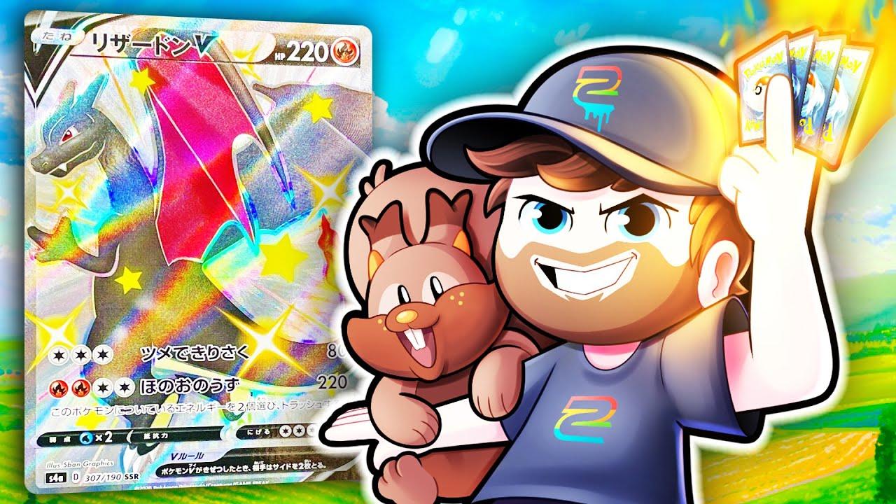 KYR SP33DY - Shiny Charizard! - Shiny Star V Pokemon Card Booster Box Opening!