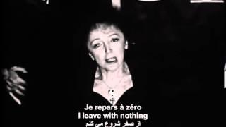 Edith Piaf   Je Ne Regrette Rien   Live Paris Olympia 1960