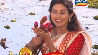 Ama Ghara Laxmi | 14 April 2018 | Promo | Odia Serial - TarangTV
