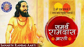 Samarth Ramdas Aarti | Full Aarti with Lyrics | Marathi Devotional Songs