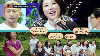 '스페이스 A' 김현정, 동네 아줌마가 슈가맨?! (feat. 놀이터 어머님 토크쇼) 슈가맨 39회