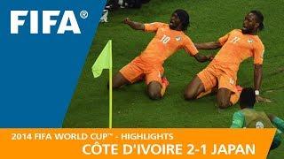 Belgium v Japan - 2018 FIFA World Cup Russia™ - Match 54 width=