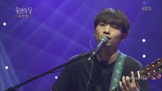 올 댓 뮤직 All That Music - 친하게 지내자 - 윤딴딴 .20170824