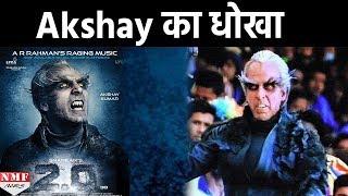 2.0 Fan-made Trailer  | Rajinikanth, Akshay Kumar | Shankar A.R. Rahman |HOWSFULL width=