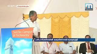 Time schedule goes awry; CM Pinarayi enraged   Mathrubhumi News