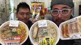 7-11 Ramen & Gyoza Lunch LIVESTREAM