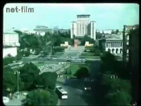 Киев 1972. Президент США Никсон в Киеве