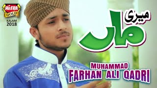 Farhan Ali Qadri - Meri Maa - New Kalaam 2018|Heera Gold width=