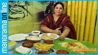 Ruchiyidangal ft.' Njettillaa Vattayila '   Goodness of 'Ammachi's kitchen'   Manorama Online