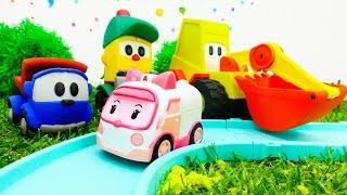 Araba oyunları. Çizgi film oyuncakları Leo Junior, Lifty ve Ekskavatör Max yeni bir yol yapıyorlar!