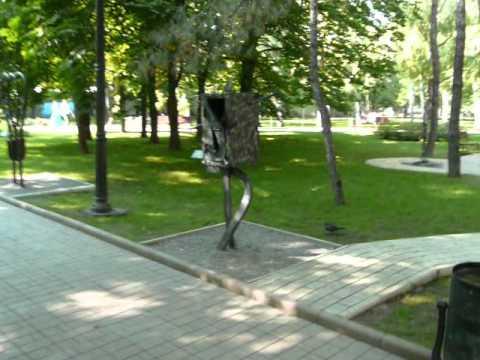 Forged Figure Park Donetsk