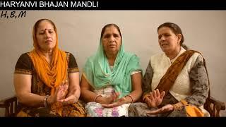 HARYANVI BHAJAN ||भोले बोल तो सही चरणों की दासी औ बाबा कब से खड़ी||HARYANVI GEET||LOKGEET