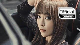 [Teaser 1] 2BiC(투빅) _ Love Game(요즘 바쁜가봐)