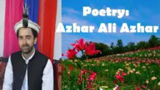 Shehzad ayubi best song ever❤ width=