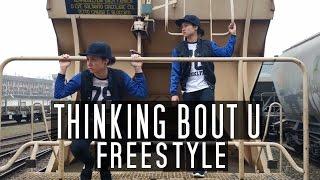 Thinking Bout U - Fabian Mazur | Freestyle | Nadja J. Pala