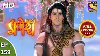 Vighnaharta Ganesh - Ep 159 - Full Episode - 3rd  April, 2018 width=
