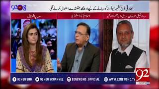 What was Pervez Musharraf's 4-point formula for freedom of Kashmir? 07-07-2017 - 92NewsHDPlus