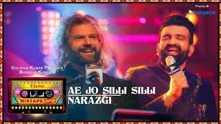 T-Series Mixtape Punjabi: Ae Jo Silli Silli / Narazgi   Hans Raj Hans   Navraj Hans   Bhushan Kumar width=