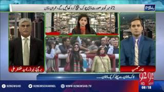 Bakhabar Subh - 29-10-2016 - 92NewsHD