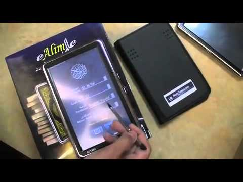 Product Review e-Alim IPAD Al-Quran