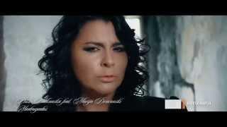 Duša Balkanska feat. Marija Dračanski - Madrugadas
