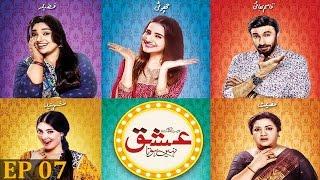 Jab Tak Ishq Nahi Hota - Episode 7 | Express Entertainment width=