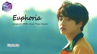 [Thai Ver.] Jungkook (BTS) - Intro : Euphoria ยูโฟเรีย l Cover by GiftZy