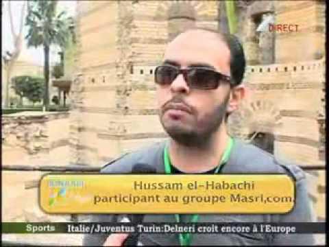 ِHossam El Habashy….wmv