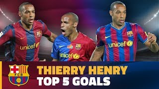 Thierry Henry's best goals for FC Barcelona