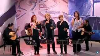 Entre vozes (Alice Pires, Lenita Gentil, Maria Armanda e Teresa Tapadas)