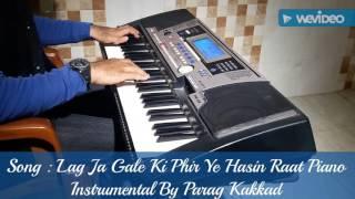 Lag ja gale Instrumental piano/keyboard
